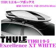 THULE Excellence XT WHITE TH6119-5スーリー エクセレンスXTホワイト TH6119-5最高級ルーフボックス(ジェットバッグ)【デュアルサイドオープン/パワークリック/セントラルロッキング/ノーズガード/ローディングネット/ボックスライト機能搭載】