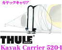 THULE Kayak stacker TH520-1 スーリー カヤックキャリア520-1