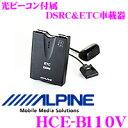 ����ѥ��� HCE-B110V �ʥ�ϢưDSRC��ETC��˥å� (���ӡ�����ƥ���°) �ڥ���ƥ�ʬΥ�� / �ʥ���³�����֥�Ʊ���� ��EX009V / EX008V / X...