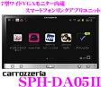 カロッツェリア SPH-DA05II 7インチワイドVGA スマートフォンリンクアプリユニット 【iPhone/Android対応・ナビアプリでカーナビとしても機能!!】