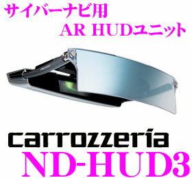 ND-HUD3