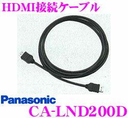 CA-LND200D
