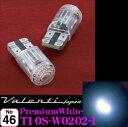 Valenti ヴァレンティ T10S-WH0202-1 ジュエルLEDポジションランプ プレミアムホワイト6000K T10ウェッジ(W2.1×9.5d型)