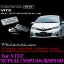 Valenti ヴァレンティ RL-LRS-V13-1 トヨタ ヴィッツ NCP131/NSP13 /KSP130用 ジュエルLEDルームランプレンズ & インナーリフレクターセット