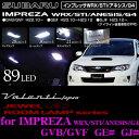 Valenti ヴァレンティ RL-PCS-IMV-1 スバル インプレッサ WRX/STI/アネシス/G4(4ドア GVB/GVF、GE、GJ)用 ジュエルL...