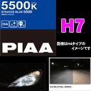 【ライティングweek開催中♪】PIAA ピア HZ106 H7 55W ヘッドライト/フォグランプ用ハロゲンバルブ ストラトス 【透き通るように美しい5500K!!】
