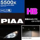 【ライティングweek開催中♪】PIAA ピア HZ107 HB 55W ヘッドライト/フォグランプ用ハロゲンバルブ ストラトス 【透き通るように美しい5500K!!】