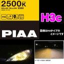 PIAA ピア HY104 H3c 55W ヘッドライト/フ...