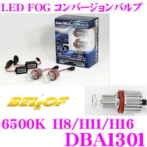 DBA1301
