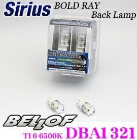 DBA1321