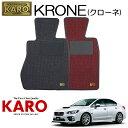 KARO カロ KRONE(クローネ)3551 VAG用 フロアマット4点セット 【VAG用 WRX S4/純正S/4WD車】
