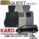 【KARO正規品!!送料無料!!カードOK!!】