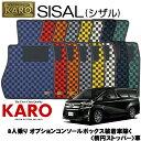 KARO カロ SISAL(シザル) 3622 ヴェルファイア用 フロアマット9点セット 【ヴェルファイア 30系/8人乗り オプションコンソールボックス装着車除く (楕円ストッパー)】