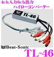 Beat-Sonic ビートソニック TL-46 4ch入力6ch出力 トランデューサーラインケーブル (ハイローコンバーター) 【スピーカーラインをRCAライン出力に変換】