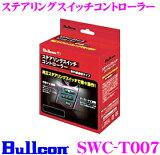 �ե��ŵ����� �֥륳�� SWC-T007 ���ƥ�������å�����ȥ?�顼 �ڥ��ƥ�������å��ǥʥ��������ǽ��!!�� ��80�ϥ���������/�Υ�/�������������ѡ�