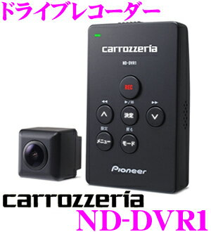 Carrozzeria ★ ND-DVR1 compact, high-quality drive recorder