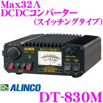 ALINCO alinco DT-830 M Max32A 直流 24v → DC12V 轉換器 (decodeco)
