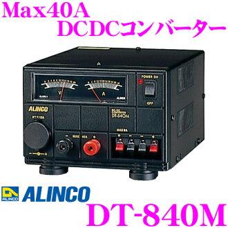 ALINCO alinco DT-840 M Max40A 直流 24v → DC12V 轉換器 (decodeco)