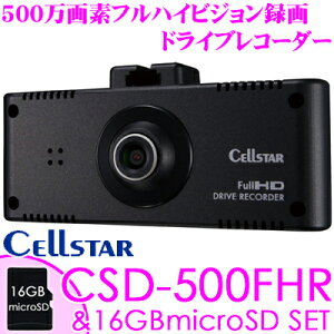 CSD-500FHR