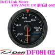 Defi デフィ 日本精機 DF08102 Defi-Link Meter (デフィリンクメーター) アドバンス CR 油圧計 【サイズ:φ52/文字板:黒】