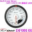 Defi デフィ 日本精機 DF09101 Defi-Link Meter (デフィリンクメーター) アドバンス CR 油温計 【サイズ:φ60/文字板:白】