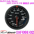 Defi デフィ 日本精機 DF09102 Defi-Link Meter (デフィリンクメーター) アドバンス CR 油温計 【サイズ:φ60/文字板:黒】