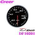Defi デフィ 日本精機 DF10201 Defi-Link Meter (デフィリンクメーター) アドバンス BF 油圧計 【サイズ:φ60/照明カラー:ホワイト】