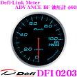 Defi デフィ 日本精機 DF10203 Defi-Link Meter (デフィリンクメーター) アドバンス BF 油圧計 【サイズ:φ60/照明カラー:ブルー】