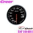 Defi デフィ 日本精機 DF10401 Defi-Link Meter (デフィリンクメーター) アドバンス BF 油温計 【サイズ:φ60/照明カラー:ホワイト】