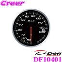 Defi デフィ 日本精機 DF10401 Defi-Link Meter (デフィリンクメーター) アドバンス BF 油温計 【サイズ:φ60/照明カラー:ホ...