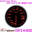 Defi デフィ 日本精機 DF10402 Defi-Link Meter (デフィリンクメーター) アドバンス BF 油温計 【サイズ:φ60/照明カラー:アンバーレッド】