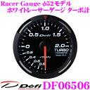 【本商品エントリーでポイント5倍!!】Defi デフィ 日本精機 DF06506 Racer Gauge (レーサーゲージ) ホワイトレーサーゲージ ターボ計 ...