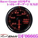 【只今エントリーでポイント5倍&クーポン!】Defi デフィ 日本精機 DF06605 Racer Gauge (レーサーゲージ) レッドレーサーゲージ 圧力計...