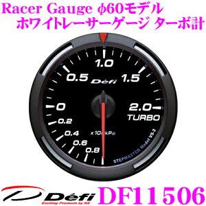 DF11506-top