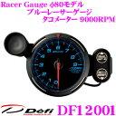 Defi デフィ 日本精機 DF12001 Racer Gauge (レーサーゲージ) ブルーレーサーゲージ タコメーター 【サイズ:φ80/照明カラー:ブルー/表示範囲:9000RPMまで】