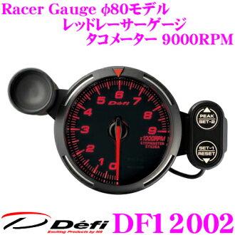 Red racer gauges tachometer defi defi Japan Seiki DF12002 Racer Gauge (gauge racer)