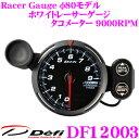 Defi デフィ 日本精機 DF12003 Racer Gauge (レーサーゲージ) ホワイトレーサーゲージ タコメーター 【サイズ:φ80/照明カラー:ホワ...
