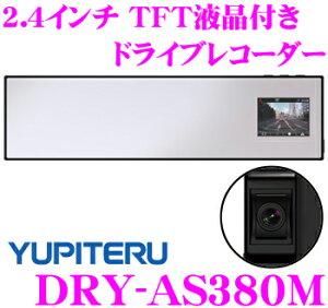 ユピテル ドライブ レコーダー センサー