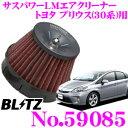 BLITZ ブリッツ No.59085 トヨタ プリウス(30系)用 サスパワー コアタイプLM エアクリーナーSUS POWER CORE TYPE LM-RED