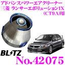 BLITZ ブリッツ No.42075 ADVANCE POWER AIR CLEANER 三菱 ランサーエボリューションIX(CT9A)用 アドバンスパワー ...