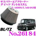 BLITZ ブリッツ No.26184 SUS POWER AIR CLEANER ダイハツ タントカスタム[ターボエンジン](LA600S LA610S)用 ...