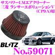 BLITZ ブリッツ No.59071 SUS POWER CORE TYPE LM-RED 三菱 ランサーエボリューションV(CP9A)用 サスパワー コアタイプLM エアクリーナー