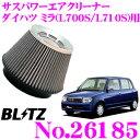 BLITZ ブリッツ No.26185 SUS POWER AIR CLEANER ダイハツ ミラ[ターボエンジン](L700S L710S)用 サスパワー コアタイプエアクリーナー