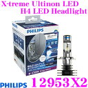 PHILIPS フィリップス 12953X2 LED ヘッドランプ 6200K X-treme Ultinon LED H4 LED Headlight