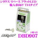 【当店在庫あり即納!!】【BELLOF正規販売店】【送料無料!!カードOK!!】