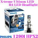 PHILIPS フィリップス LED ヘッドライトバルブ 1...