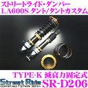 Imgrc0066827032