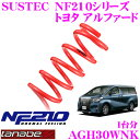 TANABE タナベ AGH30WNK SUSTEC NF210 ローダウンサスペンション 【トヨタ アルファード AGH30W/AGH35W(H27.1〜)】...