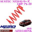 TANABE タナベ ローダウンサスペンション AZE154HNK トヨタ ブレイド4WD AZE154H(H18.12〜)用 SUSTEC NF210 F 2...