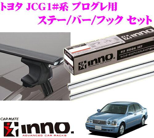 �色番号塗装発送マークX 120系 ステンレスピラー 6P モノグラムチェックライン 鏡面